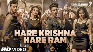 Commando 2: Hare Krishna Hare Ram