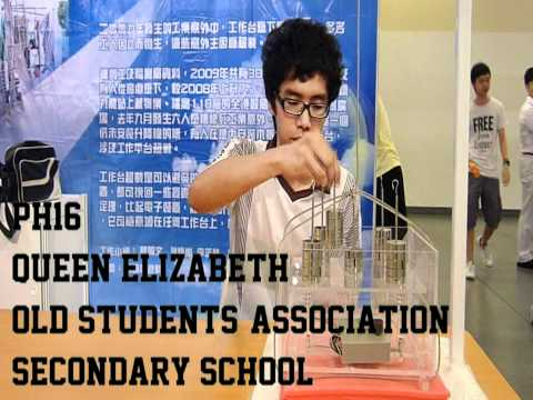 43rd Joint School Science Exhibition, Project Holders - Promotion Video