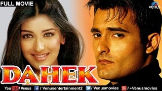 Dahek  Hindi Romantic Movie  Akshaye Khanna Movies  Latest Bollywood movies  Hindi Movies