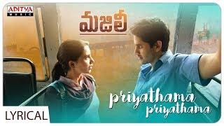 Priyathama Priyathama Lyrical - MAJILI