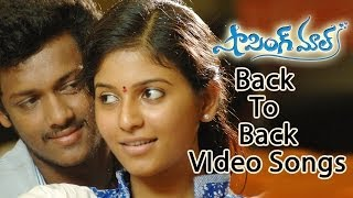 Shopping Mall - Back To Back Video Songs