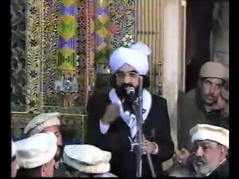 Qawali ki haqeeqat-1-Peer Syed Naseer ud Deen Naseer Shah Gaylani Golra Sharif 0345-6514675