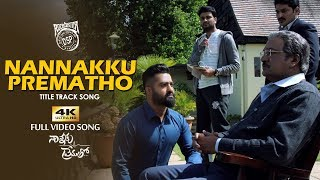 Nannaku Prematho Title Song Full Video