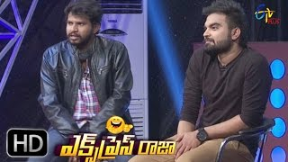 Express Raja Band Baaja 24-04-2016 | E tv Express Raja Band Baaja 24-04-2016 | Etv Telugu Show Express Raja Band Baaja 24-April-2016
