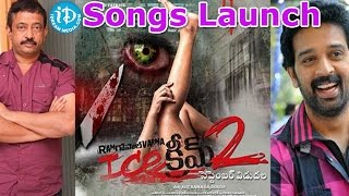 Ice Cream 2 Movie Songs Launch
