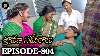 Sravana Sameeralu 29-06-2016 | Gemini tv Sravana Sameeralu 29-06-2016 | Geminitv Telugu Episode Sravana Sameeralu 29-June-2016 Serial