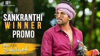 Ala Vaikunthapurramuloo  - Sankranthi Winner Promo