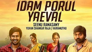 Idam Porul Yaeval Official Trailer