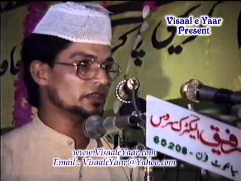 URDU NAAT(Laj Rakhna Ke Main)SHABIR GONDAL IN SIALKOT.BY   Naat E Habib