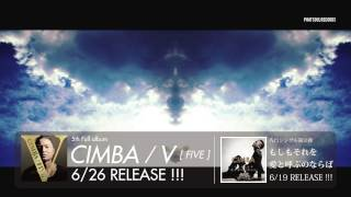 CIMBA「MIND OPENER feat. lecca」
