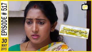 Ponnoonjal 30-05-2015 Suntv Serial | Watch Sun Tv Ponnoonjal Serial May 30, 2015