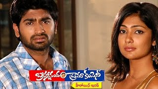 Ra Ra Full Video Song - Brahmanandam drama company