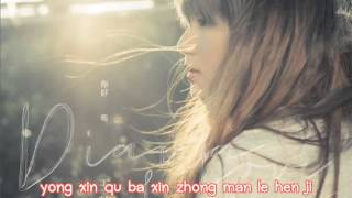 [Pinyin & Thai sub]Diana Wang Shi An - Too Young to Love