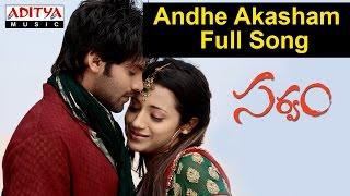 Andhe Akasham Full Song I Sarvam