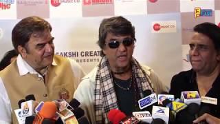 Bhaagte Raho Film Trailer Launch   Mukesh Khanna, Riya Deepsi, Gopi Bhalla