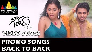 Gowtam SSC Promo Songs Back to Back