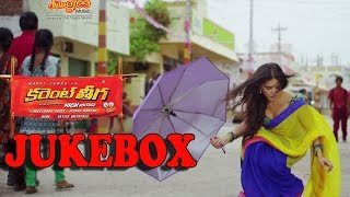 Current Theega Full Songs Jukebox