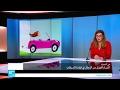 دراسات.. النساء أفضل من الرجال في قيادة السيارات!!  - 16:22-2017 / 3 / 17
