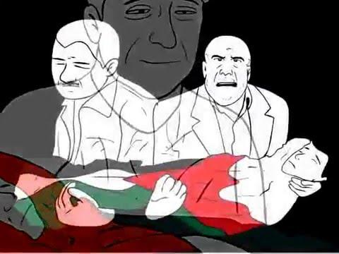 فيديو اغنية موسى حجازين (كفنيني بالعلم يمه) اهداء لغزة