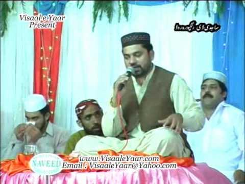 URDU NAAT(Aye Saba Sarkar Ki)SARWAR NAQSHBANDI.BY  Naat E Habib
