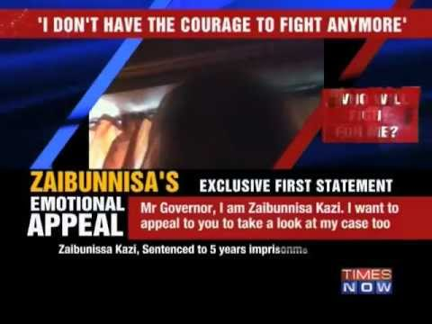 Sanjay Dutt gets support but who will fight for Zaibunnisa Kazi?