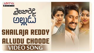 Shailaja Reddy Alludu Choode Video Song