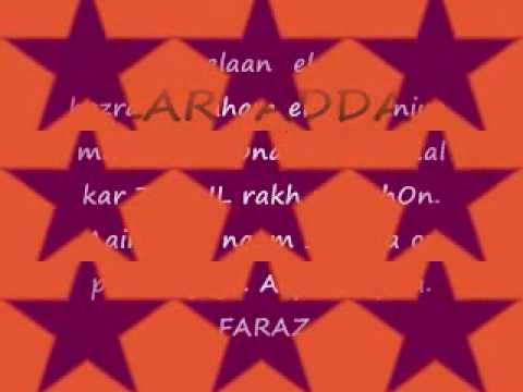 faraz funny urdu sms part 11.wmv