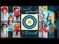 Фрагмент с середины видео АВАТАРИЯ    ШОУ 5 КОМНАТ #7    ПРИЗ - VIP СТАТУС НА МЕСЯЦ (С ОЗВУЧКОЙ!)