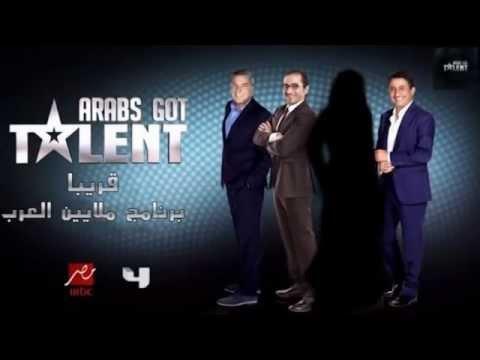 مقاطع خطيرة و كارثية لم يشاهدها الملايين 3 Arabs Got Talent