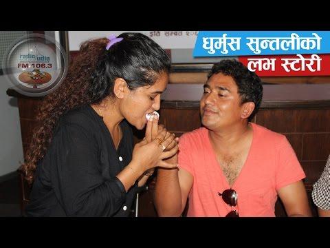 Dhurmus Suntali Ko Love Story
