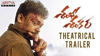 Shambo Shankara Theatrical Trailer | Shankar, Karunya, Sai Kartheek, Sreedhar N