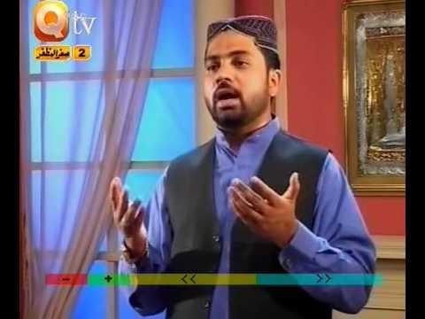 URDU NAAT(Aaqa Ka Roza)SARWAR NAQSHBANDI IN QTV.BY  Naat E Habib