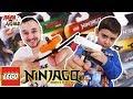Папа Роб и Ярик: СПИННЕР челлендж LEGO NINJAGO!