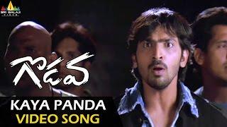 Kaya Panda Video Song - Godava