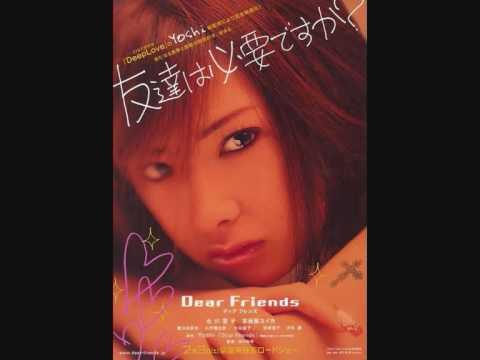 Dear Friends - Soulhead