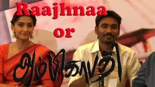 Dhanush's debut film in Hindi Raanjhanaa has been dubbed into Tamil as Ambikapathy