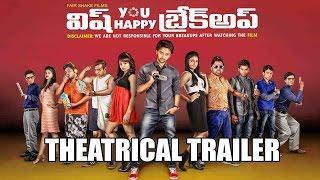 WISH YOU HAPPY BREAKUP (WYHB) Telugu Movie Trailer