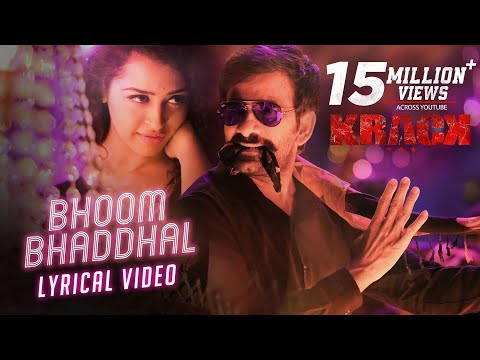 Bhoom Bhaddhal Lyrical Video Song - #Krack - Raviteja, Apsara Rani | Gopichand Malineni | Thaman S