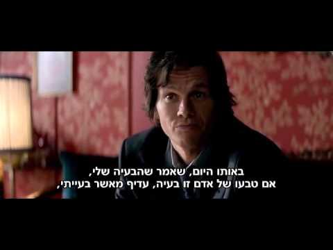 המהמר סרט עם מארק וולברג 2015