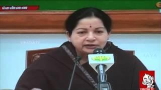 Jayalalitha about viswaroopam ban