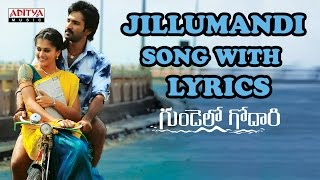 Gundello Godari - Jillumandi Full Song With Lyrics