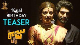 Kajal Birthday - Nene Raju Nene Mantri  Teaser