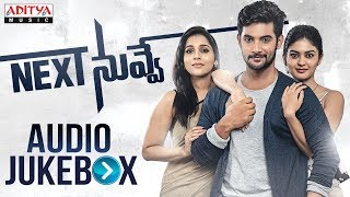 Next Nuvve Movie Audio Jukebox |