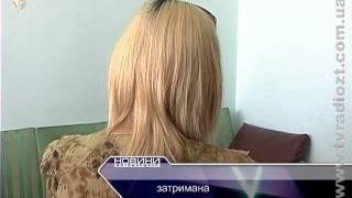 Проститутки и их сутенерша задержаны в Житомире