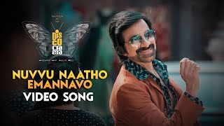 Nuvvu Naatho Emannavo Video Song - Disco Raja