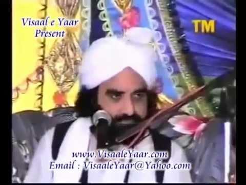 URDU NAAT(Sanam Khana Chahiye)PIR NASEER-UD-DIN-NASEER R A.