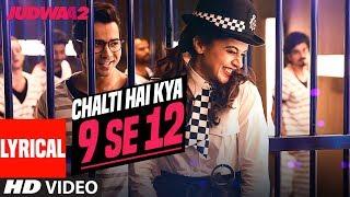 Chalti Hai Kya 9 Se 12 Lyrical | Judwaa 2 | Varun | Jacqueline | Taapsee | David Dhawan | Anu Malik