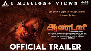 Antony - Official Trailer | Lal, Nishanth, Vaishali | Kuttii Kumar | R. Balaji | R.Sivatmikha