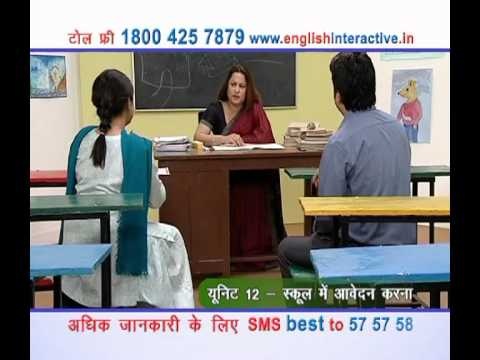 English Interactive- English Speaking Course