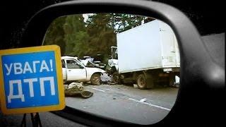Смертельная Авария на Житомирской Трассе